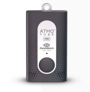 atom tube